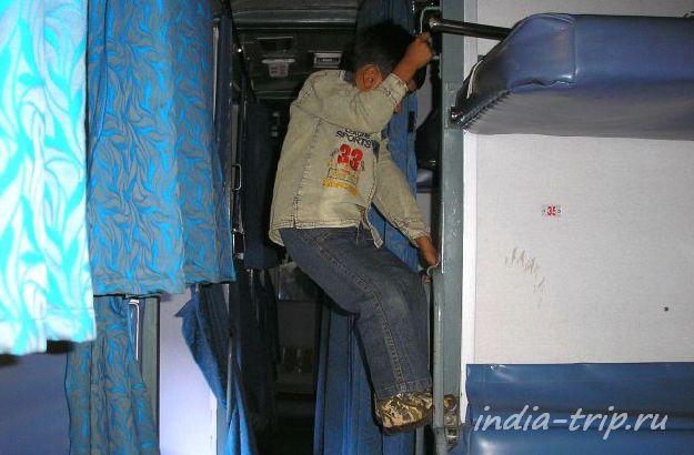 Внутри вагона индийского поезда