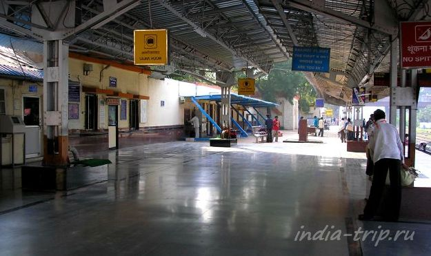 Индийский ж/д вокзал