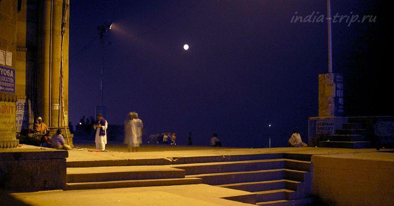 Ночь на гхатах