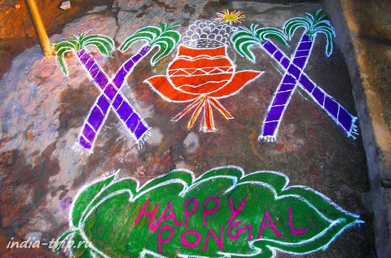Понгал - праздник урожая