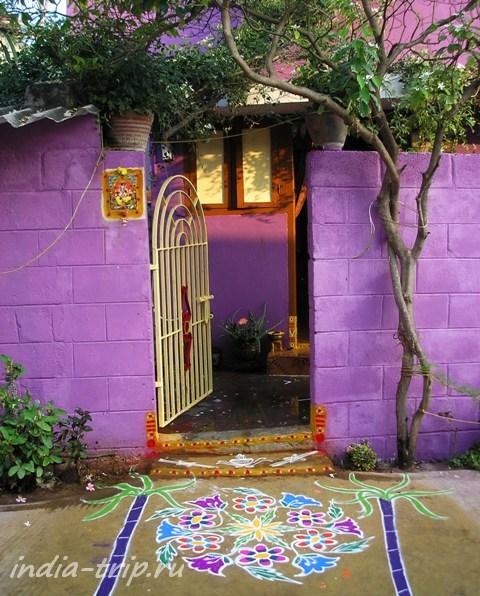 Дверь в счастье