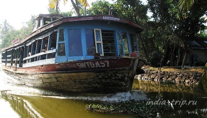Водный трамвайчик ferry