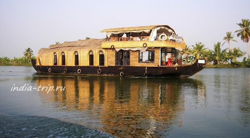 Штат Керала. Бэквотерс