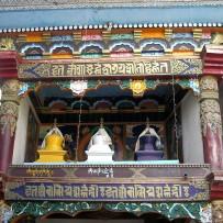 Город Лех, Индия