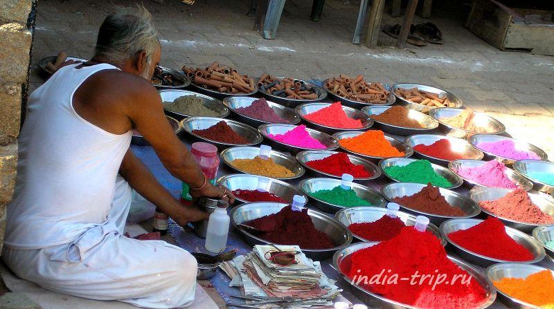 Продавец чиллумов и сухой краски