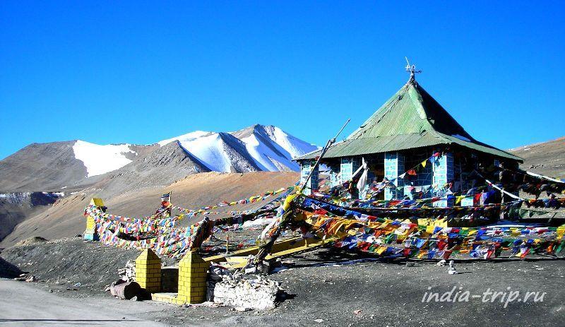 Перевал Тагланг Ла
