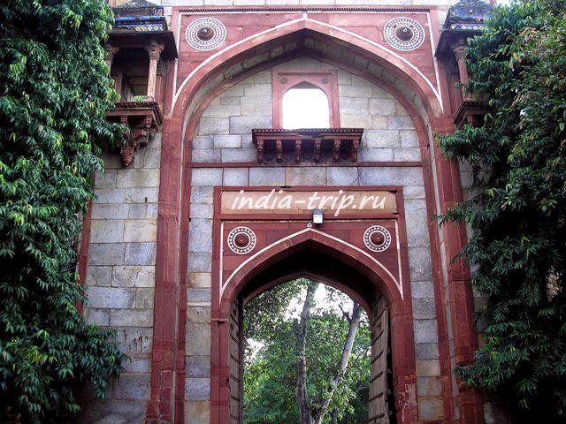 Гробница Хумаюна. Ворота
