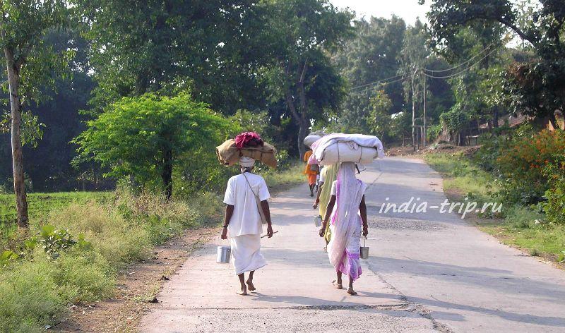 Группа индийских паломников