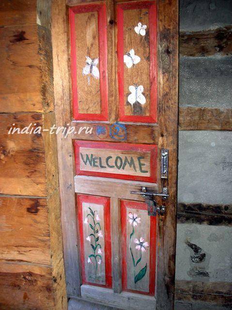 Надпись на двери Welcome