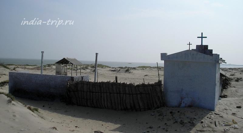Церковь на песке