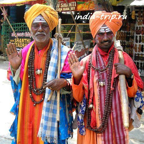 Индийские факиры на улицах Хампи