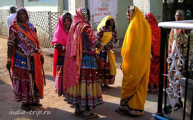 Карнатакские цыганки