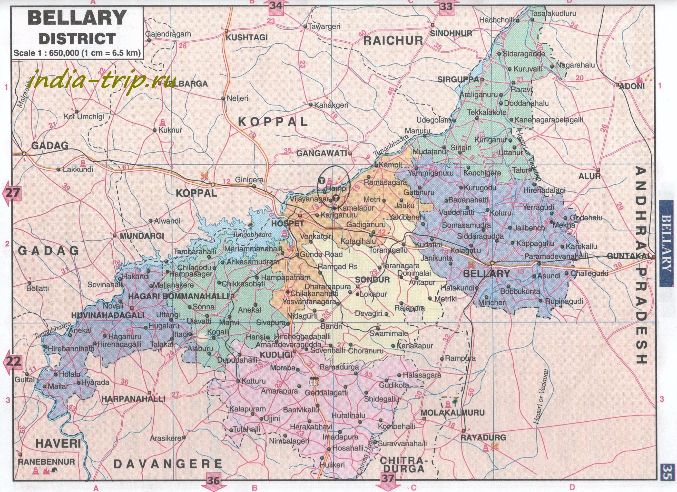 Хампи на карте округа Беллари
