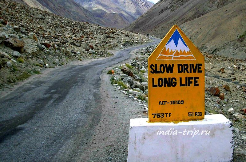 Slow drive long life