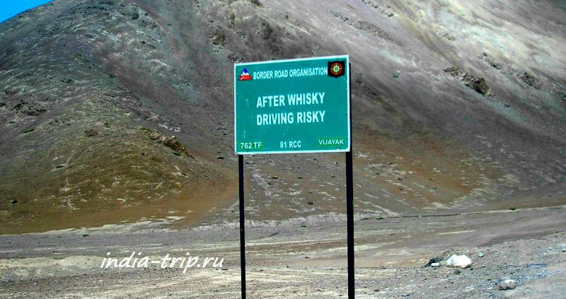 After whisky driving risky