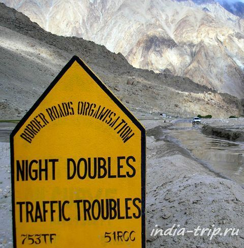 Night doubles traffic troubles