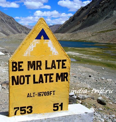 Be Mr late not late Mr
