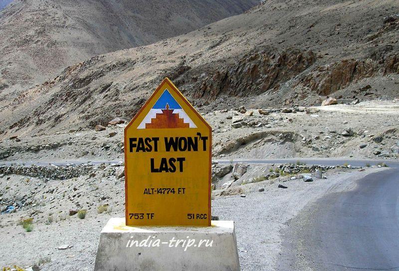 Fast won't last