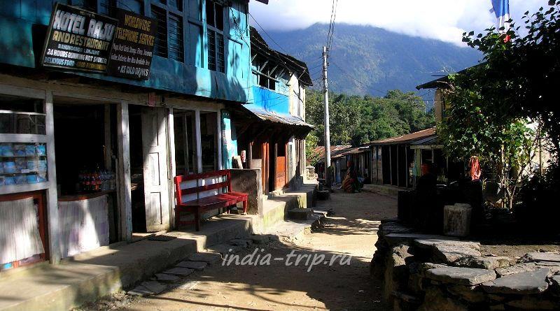 Бахунданда, Непал