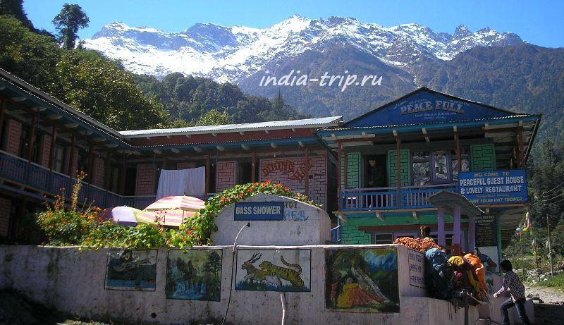 Непал, селение Данакью