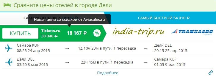 Купить авиабилеты дешево в санкт петербурге