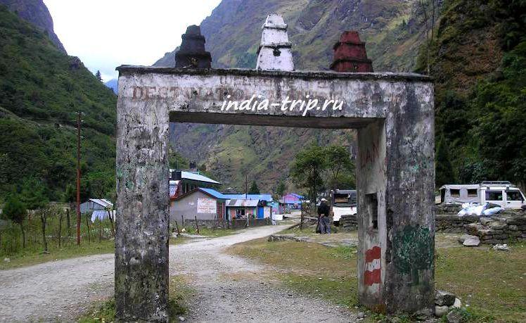 Начало селения Тал