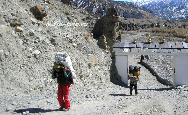 Портеры в Мананге, Непал