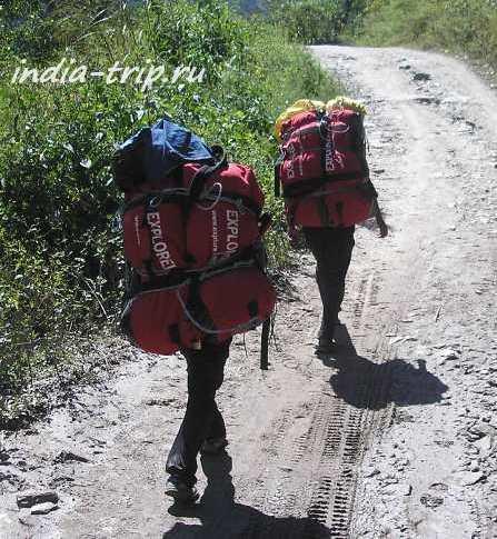 Непал, портеры