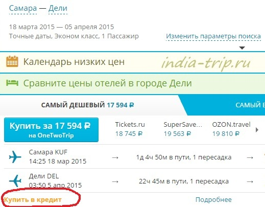 Москва санкт петербург авиабилеты купить