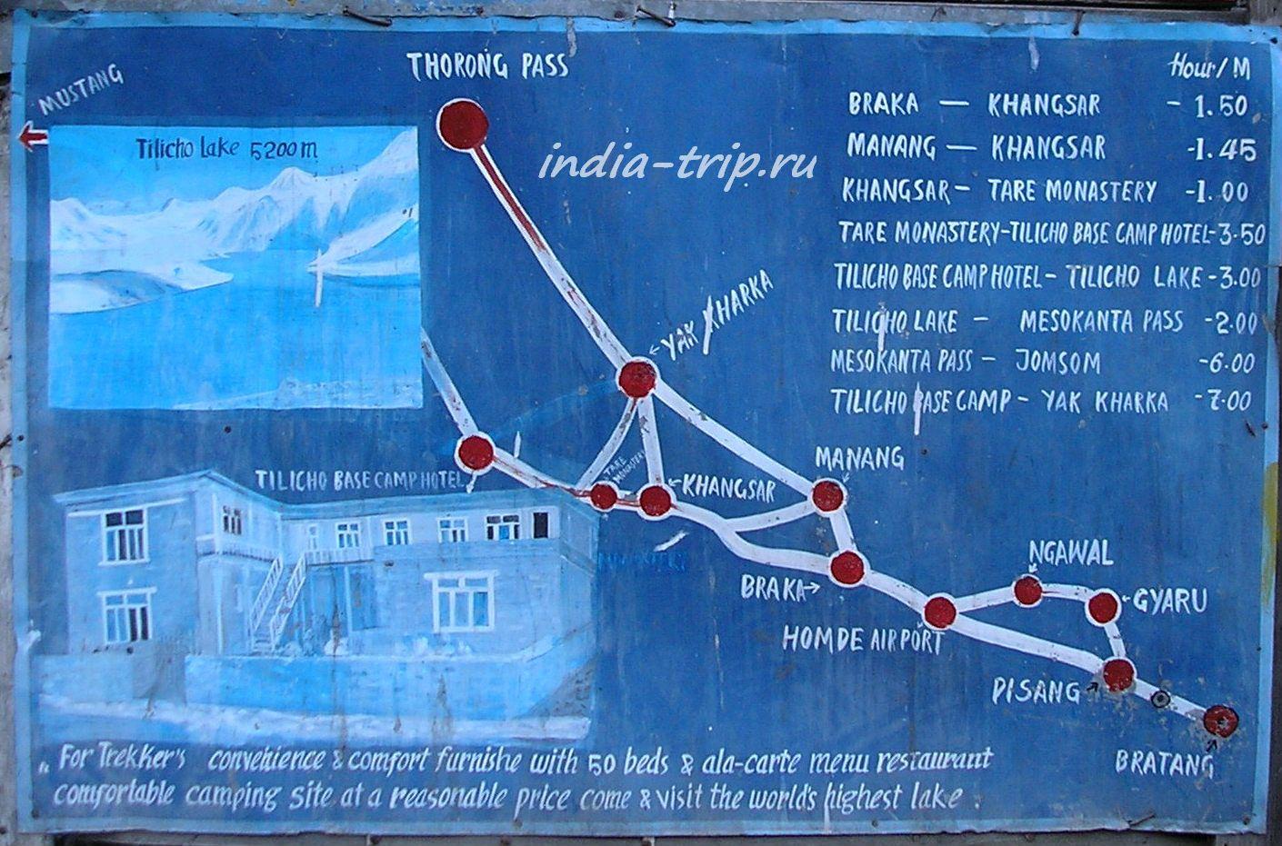 Братанг, карта