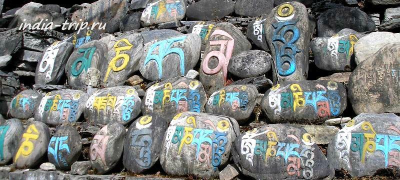 Камни мани