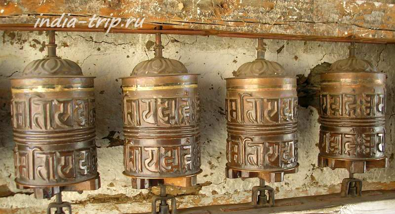 Молитвенные барабаны Гьяру