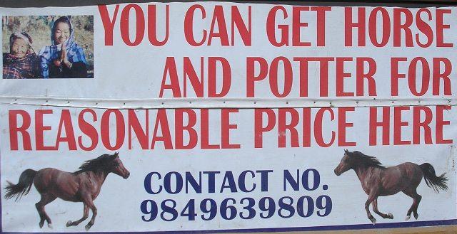 Реклама в Непале