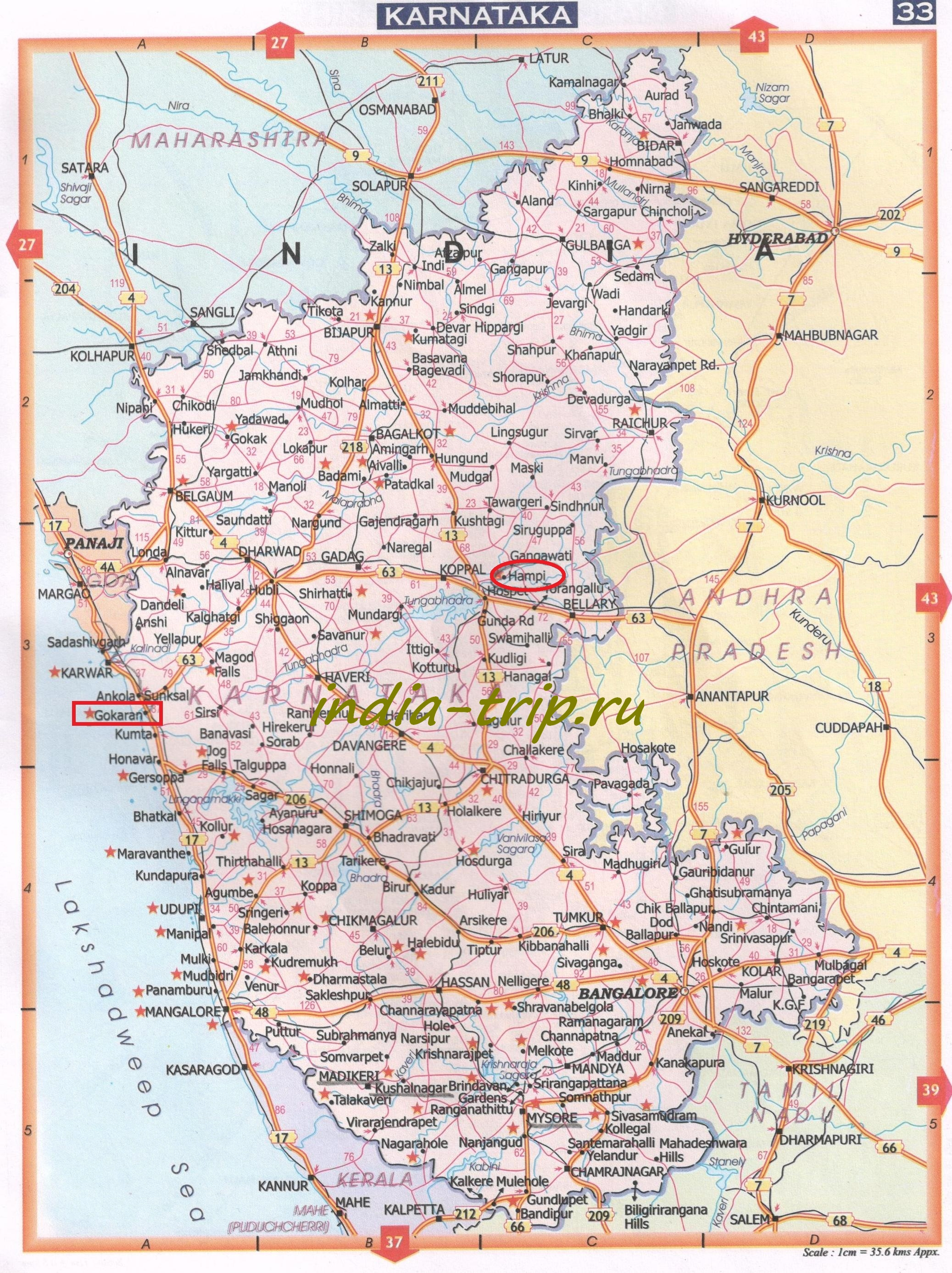 Расположение Гокарны на карте штата Карнатака