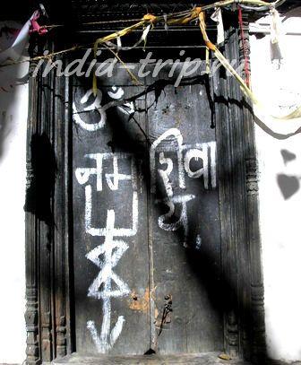 Дверь в храм Шивы