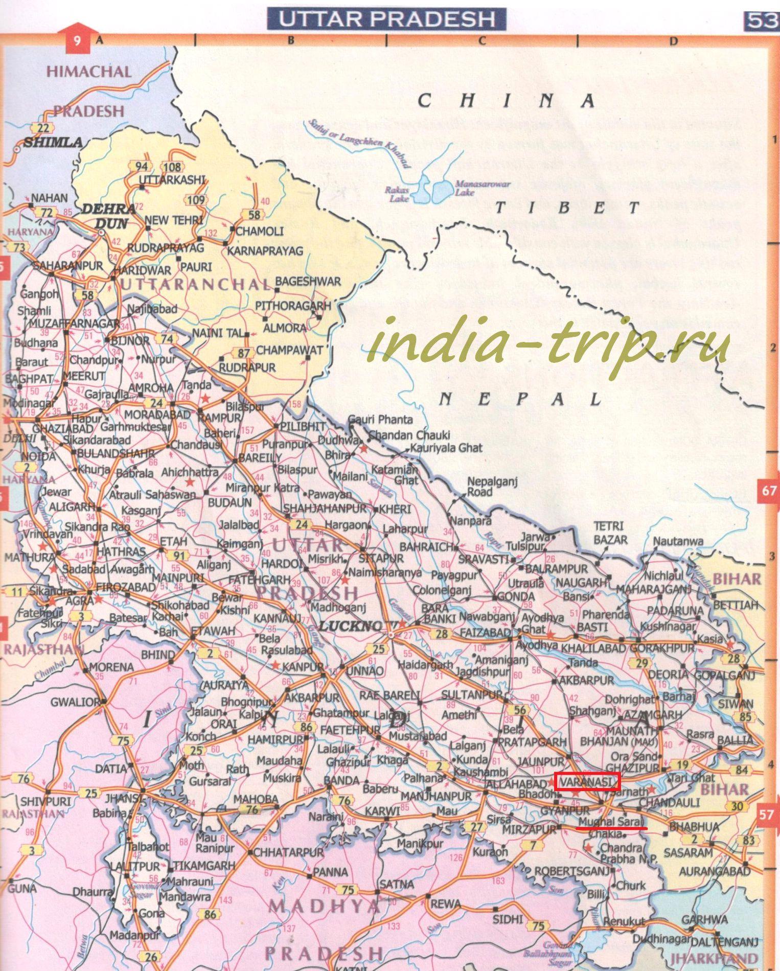 Штат Уттар-Прадеш