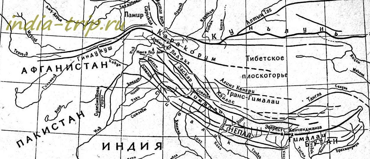Великие горные системы на карте