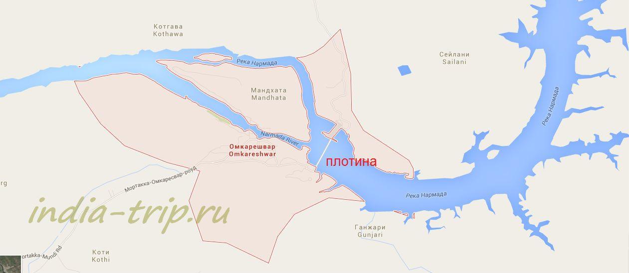 Плотина на карте Омкарешвара