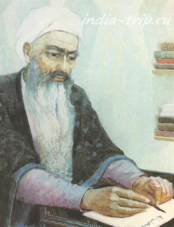 Персидский поэт Фирдоуси