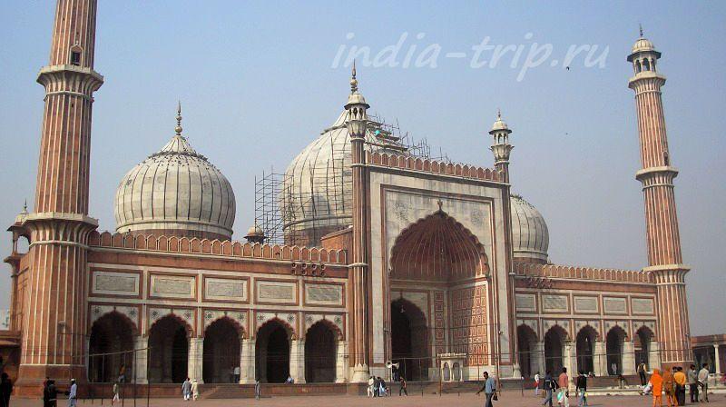 Мечеть Джама Масджид в Дели