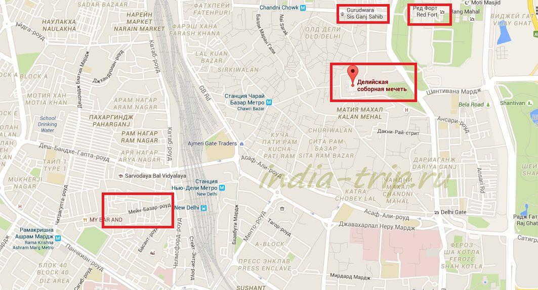 Джама Масджид на карте Дели