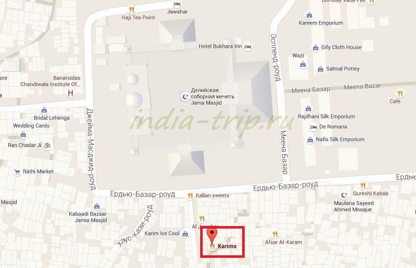 Фрагмент карты Дели