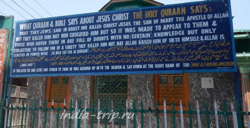 Цитаты из Корана и Библии