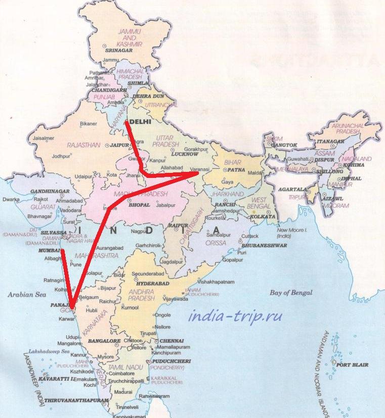 Маршрут по центру Индии