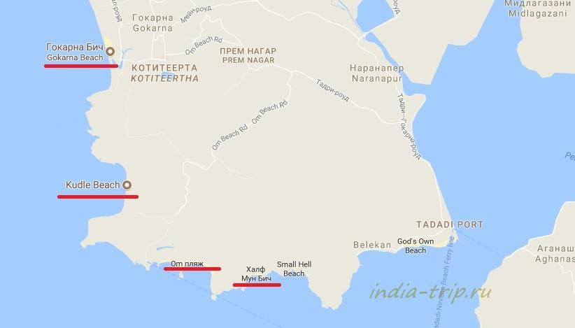 Пляжи на карте Гокарны